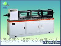金屬材料應力松馳試驗機 AUTO—YLSC