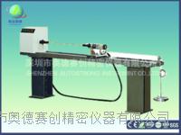 復合材料扭轉試驗機 AUTO—FHCL