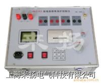 继电保护测试仪LY660型 JBC-03