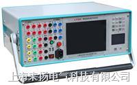 微機繼電保護測試系統 LY803