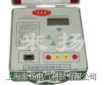 數字式接地電阻測試儀 BY2571