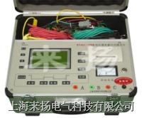 變壓器有載開關測試儀BYKC型 BYKC2000