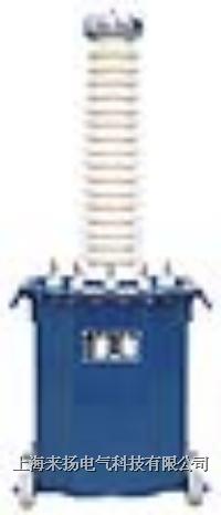便携式高压试验变压器 YD系列