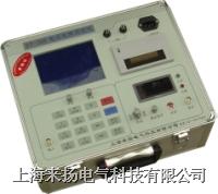 电缆故障测试仪LYST系列 ST-400E