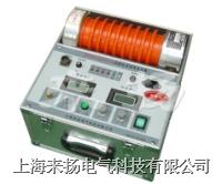直流耐压试验仪 ZGF2000系列