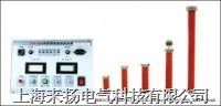 直流高压发生器ZGF2000型 ZGF2000系列