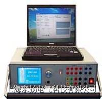 微机继电保护测试仪LY660 Y350