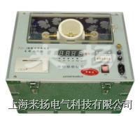 绝缘油测试仪 ZIJJ-II