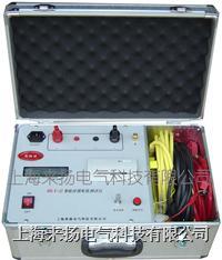 回路电阻测试仪-100A HLY-III/100A