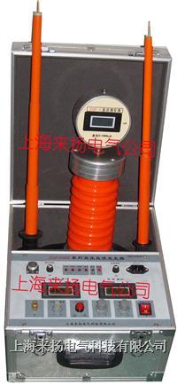 直流耐压仪ZGF2000 ZGF2000-60KV/2mA
