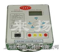 數字接地電阻測試儀 BY2571