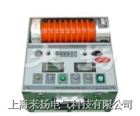 高压直流发生器ZGF系列 ZGF2000