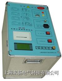 變頻介質損耗儀 SX-05