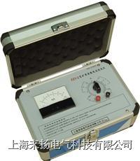 礦用雜散電流測試儀FZY系列 FZY-3