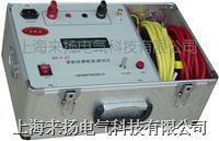 接觸電阻測試儀HLY-Ⅲ型 HLY-III