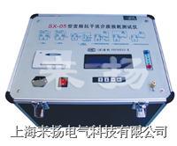 介質損耗測試儀-來揚 JSY-03