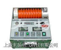 高壓直流發生器ZGF型 ZGF2000系列