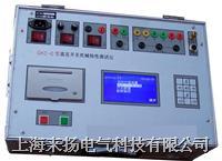 高壓開關特性測試儀 KJTC-IV