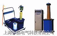 試驗變壓器-220V YD系列