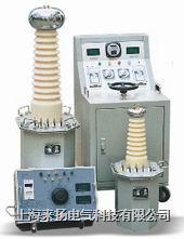 交流試驗變壓器YDC-10/2 YD系列