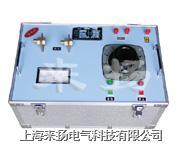 大電流發生器500A SLQ-82系列