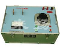 大電流發生器3000A SLQ-82系列