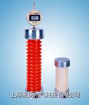 高壓直流發生器-來揚 ZGF2000系列