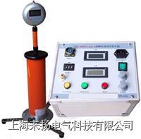 高壓直流發生器ZGF 2000系列 ZGF2000系列
