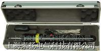 雷電計數器校驗儀ZV型 ZV-II型