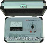 雜散電流測試儀FZY FZY-3