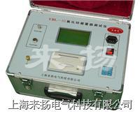 氧化鋅避雷器帶電測試儀 YBL-III系列