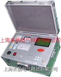 真空開關真空度測試儀 ZKY-2000系列