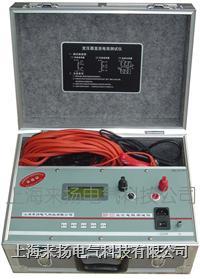 直流電阻測試儀ZGY-III ZGY-III型
