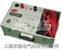 回路電阻測試儀-來揚電氣 HLY-III-100A