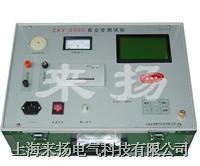 真空開關真空度測試儀ZKY-2000 ZKY-2000型