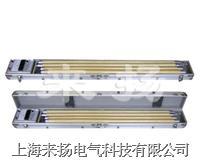 便携式伸缩型放电棒 FBR型