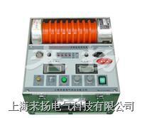 高壓直流發生器ZGF ZGF2000系列