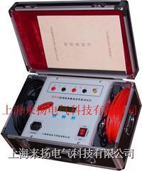 變壓器直流電阻測試儀ZGY-III/10A ZGY-III型