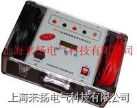 直流電阻速測儀  ZGY-III