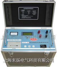 直流電阻快速測試儀 ZGY-III
