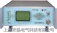 氣體精密微水儀SF6 EHO