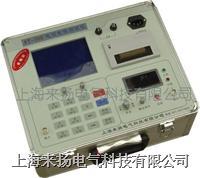 電纜故障儀400E ST-400E