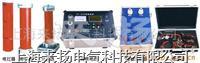 串聯諧振耐壓試驗裝置 YD-2000