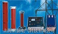 變頻串聯諧振耐壓裝置  YD-2000