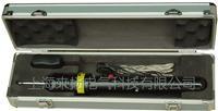 雷電計數器 ZV-II