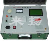 真空度測試儀系列 ZKY-2000型