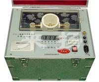 絕緣油耐壓試驗器 HCJ-9201/80KV