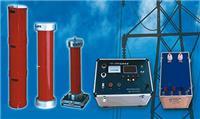 變頻串聯諧振耐壓試驗成套裝置 YD-2000系列/8000KVA/8000KV