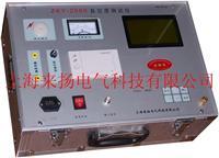 真空度檢測儀 ZKY-2000型