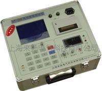 低壓電纜故障測試儀 LYST-300/35KV/10KV